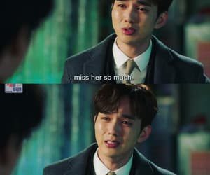 quote, quotes, and kdrama image