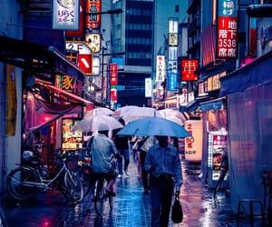 japan and tokyo image
