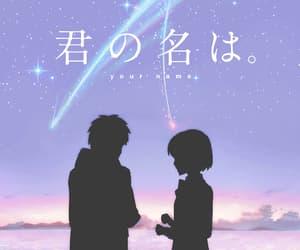 gif, anime, and your name image