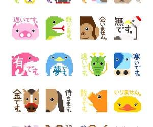 animals, background, and cartoon image