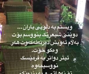 Image by Gona Fayaq