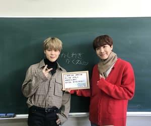 handsome, korean, and mochi image