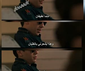 the fault in our star, فيلم, and شعور image
