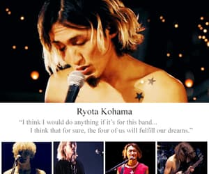 gif, one ok rock, and ryota kohama image