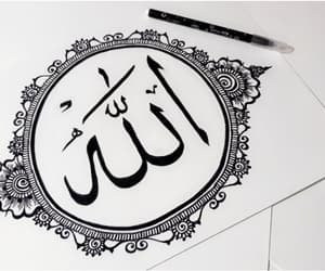 allah, dessin, and artist image