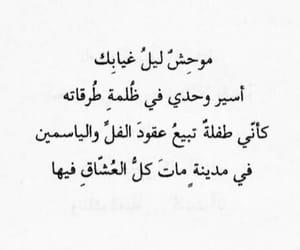 كﻻم, ﻋﺮﺑﻲ, and شهرزاد image