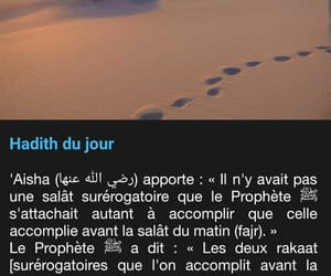 islam, rappel, and paix image