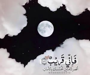 arabic, describe, and ياالله image