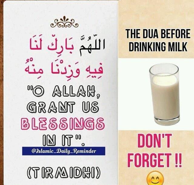 drinking, milk, and hadith image