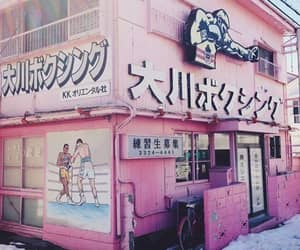 japan, pink, and aesthetic image