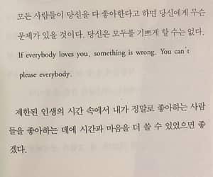 book, books, and korea image