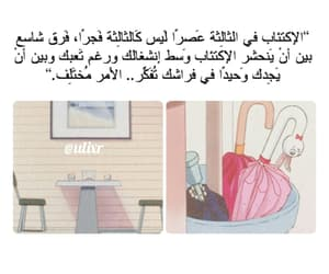 quotes, راقت لي, and كلمات image
