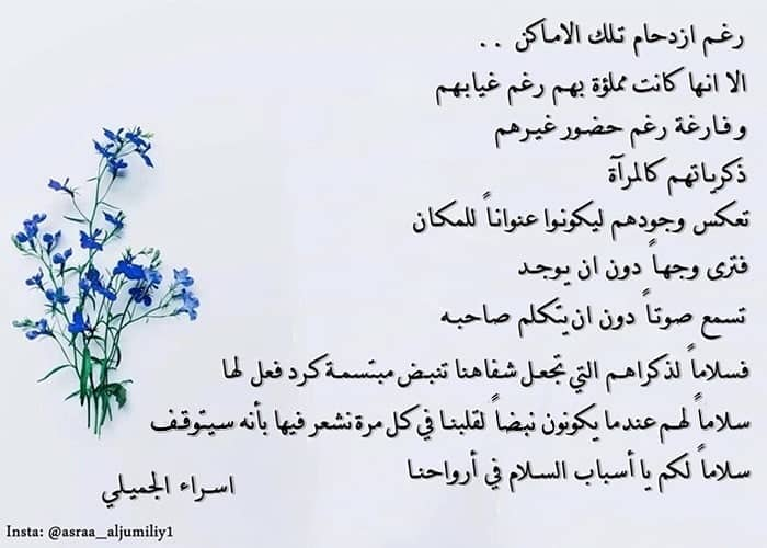quote, كلمات, and ﺍﻗﻮﺍﻝ image