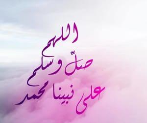 islam, love, and الجُمعة image