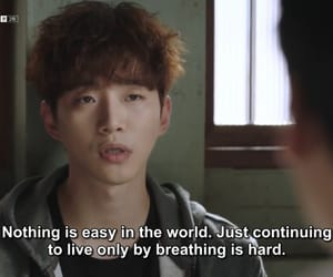 just between lovers, quotes, and kdrama image