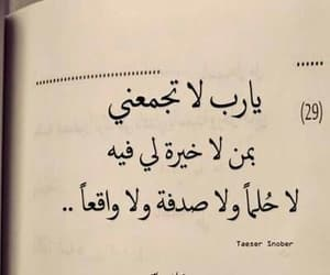 Image by NOURA💕