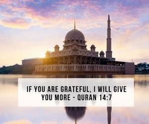 islamic quotes and islamic inspiration image