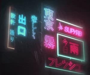 gif, aesthetic, and neon image