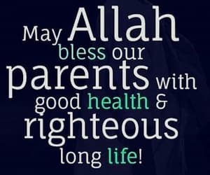 parents and dua image