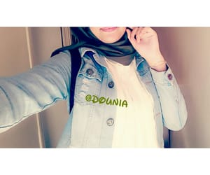 hijab, 😍, and حجاب image