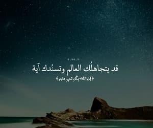 فكره, قديمه, and اسﻻميات image