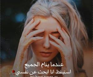 حُبْ, كلمات, and صورحب image