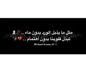 كلمات, ال۾, and منوعه image