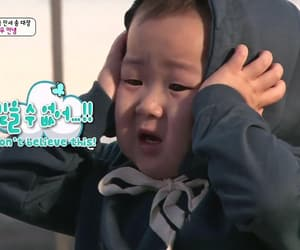 funny, minguk, and reaction image