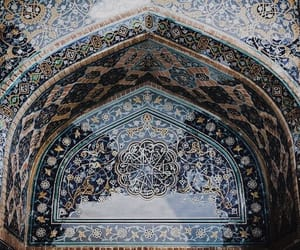 aesthetic, architecture, and caligraphy image