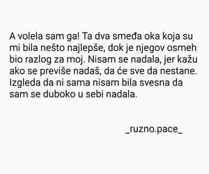 nada, volim te, and oči image