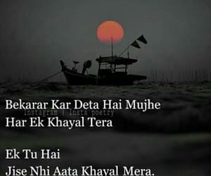 652 Images About Sad Urdu Poetry On We Heart It See More About