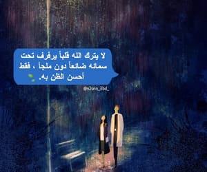 ﻋﺮﺑﻲ and إسﻻميات image