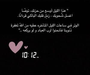 Image by منـى •°