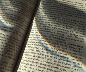 book, rainbow, and tumblr image