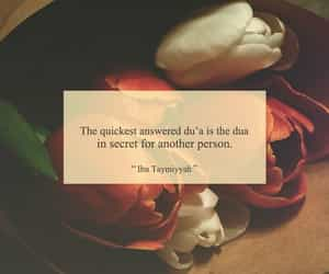 islam, quotes, and dua image