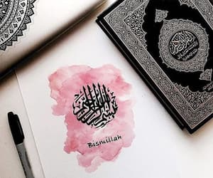 allah, qur'an, and islam image