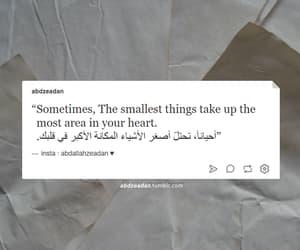 arab, arabian, and design image