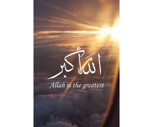 allah, greatest, and is image