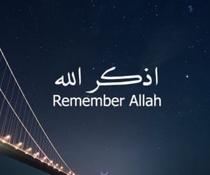allah, remember, and always image