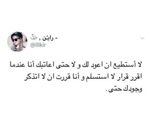 حُبْ, كﻻم, and حكم image