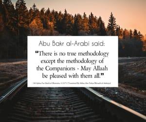 allah, muslim, and dunya image