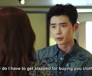 kdrama, lee jong suk, and han hyo joo image