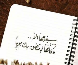 ﻋﺮﺑﻲ, ستفرج, and عبارات image