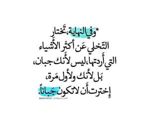 Image by عيناكَ حُلمي✨💙