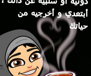 book, snap, and أنثى image