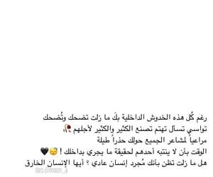 شباب بنات حب, العراق اسلاميات دراسة, and تحشيش عربي عراقي image