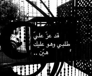 Image by Hala Eyad ♡