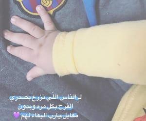 يا رب, برشلونه, and كﻻم image