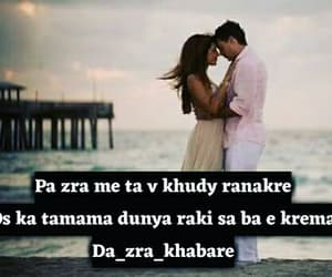 133 images about pashto poetry on We Heart It | See more