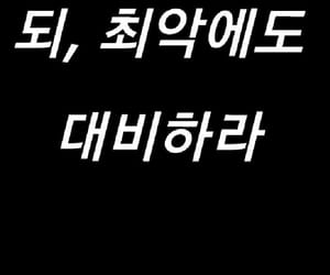 korean, quote, and saying image
